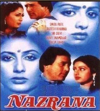 Nazrana (1987) Hindi Movie