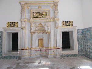 """The Chapel Mosque in the """"Harem"""" of Topkapi Palace."""