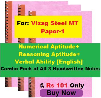 Vizag Steel MT Paper-1