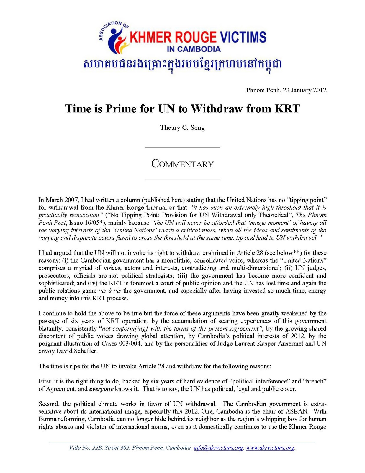 Free mrs yorm bopha apply the rule of laws google translate phnom penh 23 january 2012 phnom penh 23 january 2012 malvernweather Gallery