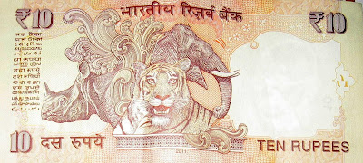 Back side of New Currency Note With Rupee Symbol