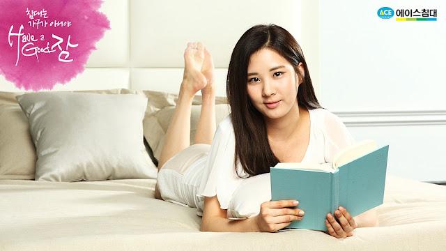 少女時代床上寢具代言廣告 - 徐玄(서현) Seo Hyun