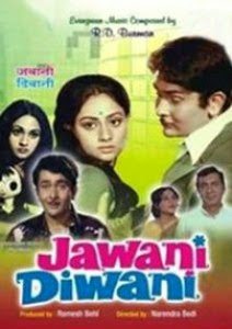 Jawani Diwani Songs Download