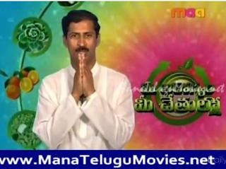 Manthena Satyanarayana Raju Tips -Aug Sep Episodes