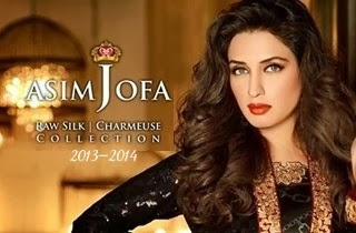 Asim Jofa Raw Silk Charmeuse Collection 2013-2014