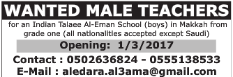 WANTED MALE TEACHER 25.02.2017 VISA NOT THERE JOB IN KSA