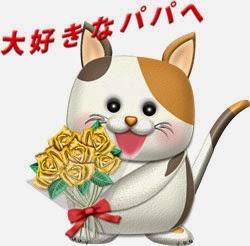 父の日のイラスト・猫と黄色い薔薇のブーケ