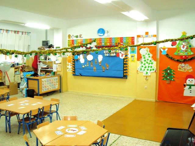 Almirante infantil concurso de decoraci n navide a for Decoracion de aulas infantiles