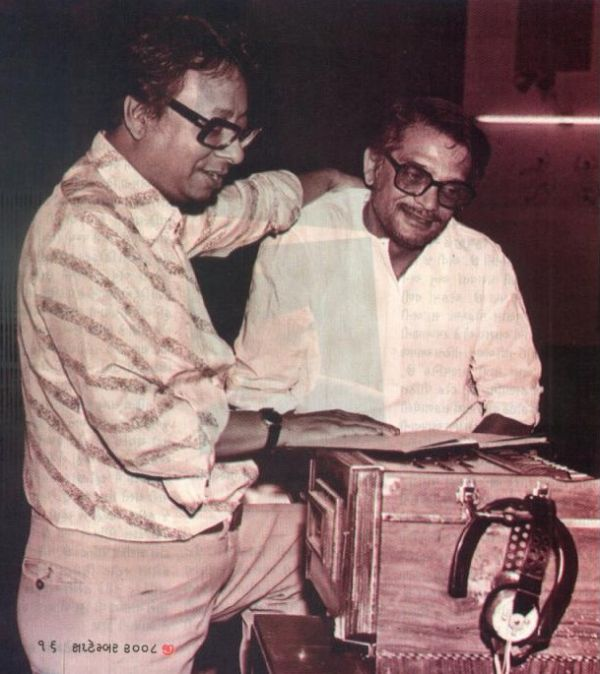 R. D. Burman - Teesri Manzil