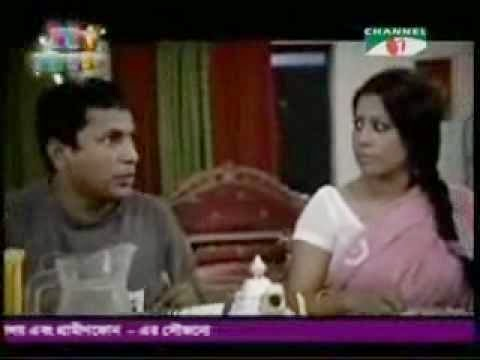 Patro Chai-Part 3 Bangla Natok