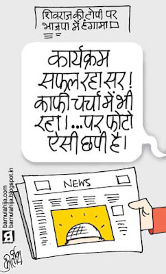 Shivraj Cingh Cauhan, bjp cartoon, narendra modi cartoon, eid cartoon, indian political cartoon