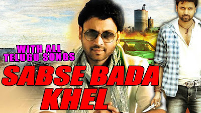 Sabse Bada Khel (2015) Full Hindi Dubbed Movie HD
