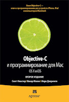 &#171;Objective-C    Mac OS X  iOS.   &#187;