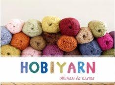 Магазин за прежда / Yarn shop