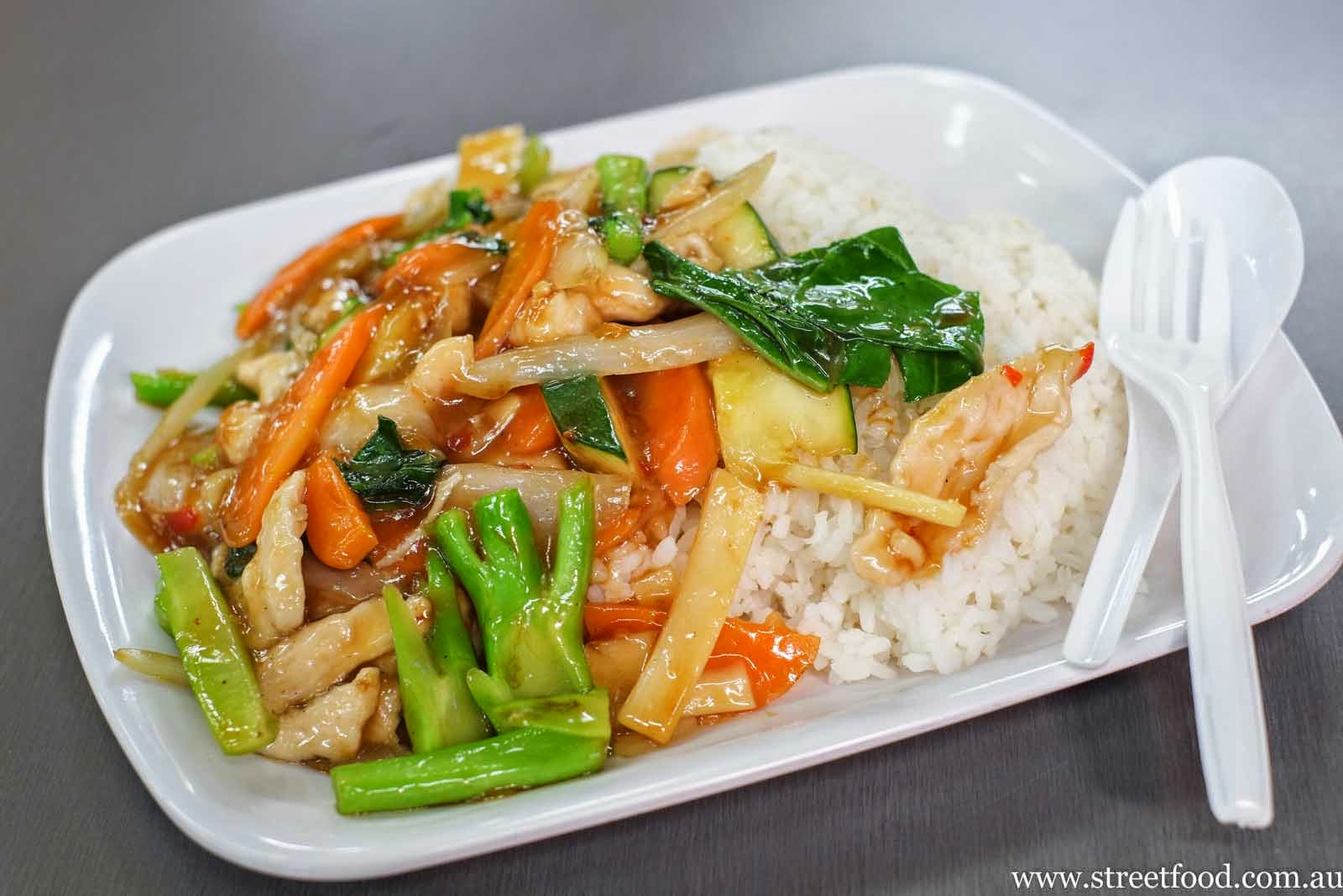 Sweet chili jam combo with chicken (or beef) - $9.80 . A Chinese style ...