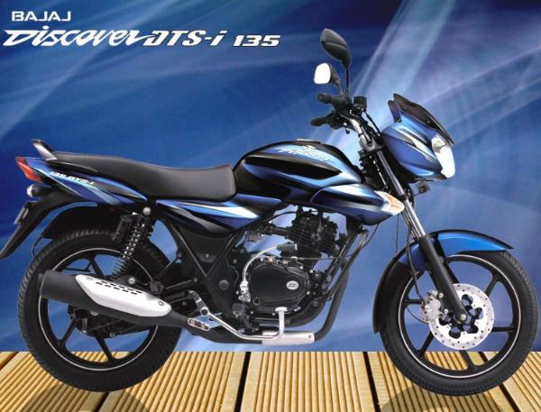 Bajaj discover 100cc 125cc 135cc 150cc dts i price features review
