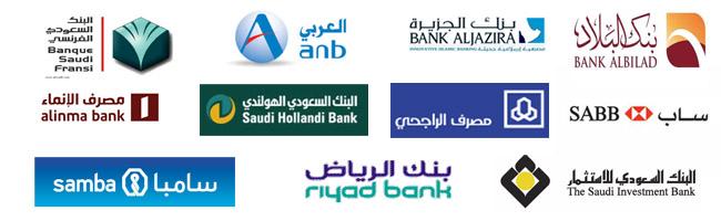 وظائف خالية بنوك السعودية2013-2014,وظائف البنوك