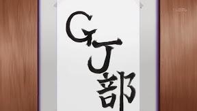 GJBU 1