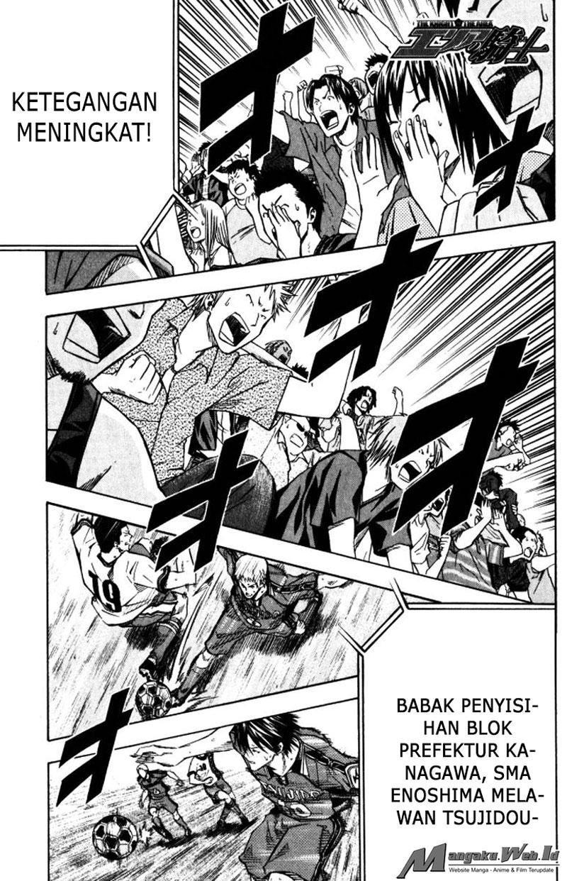 Area no Kishi Chapter 64-4