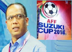 Skuad Harimau Malaya Piala AFF Suzuki 2014