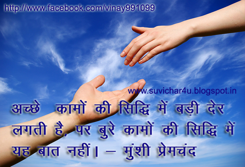 सुविचार : Kul Ki Pratishtha Bhi Vinmrata Aur Sadavyavahar Se Hoti Hai, Haikadi Aur Rooaab Dikhane Se Nahi