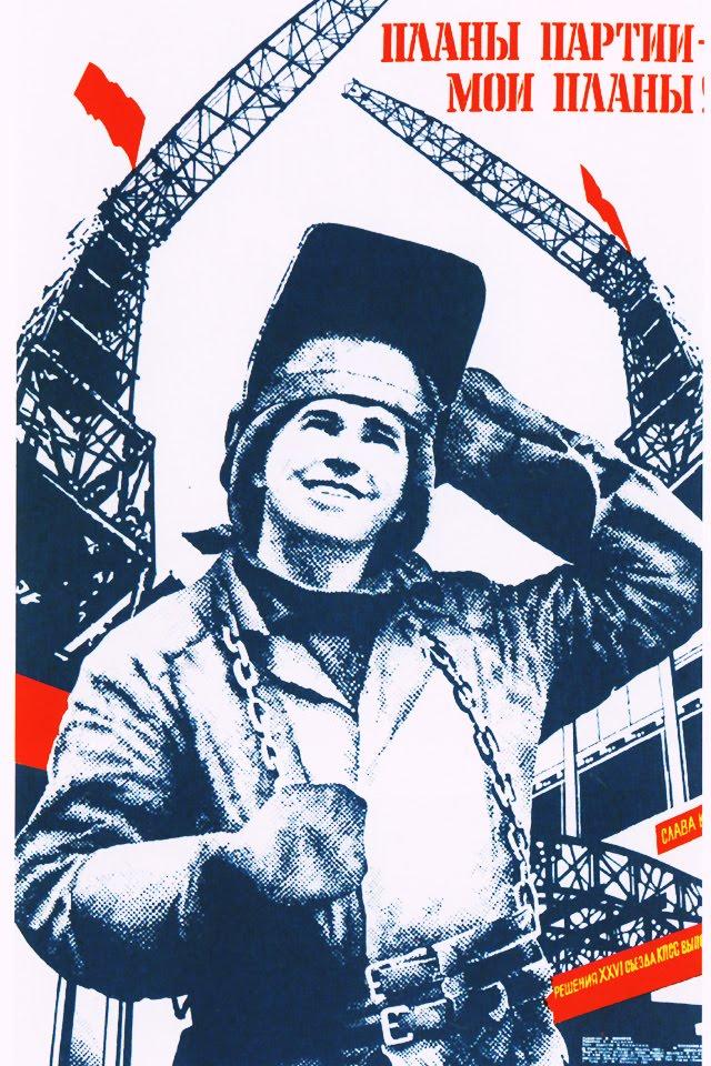 iphone retina display wallpapers soviet propaganda retina