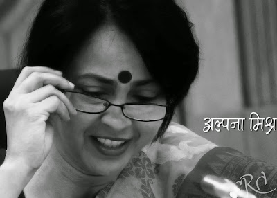 कहानी: छावनी में बेघर  - अल्पना मिश्र | Kahani - Chhavni me Beghar - Alpana Mishra