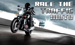 Race the Traffic Moto v1.0.15 Apk Mod [Money / Full Unlocked]