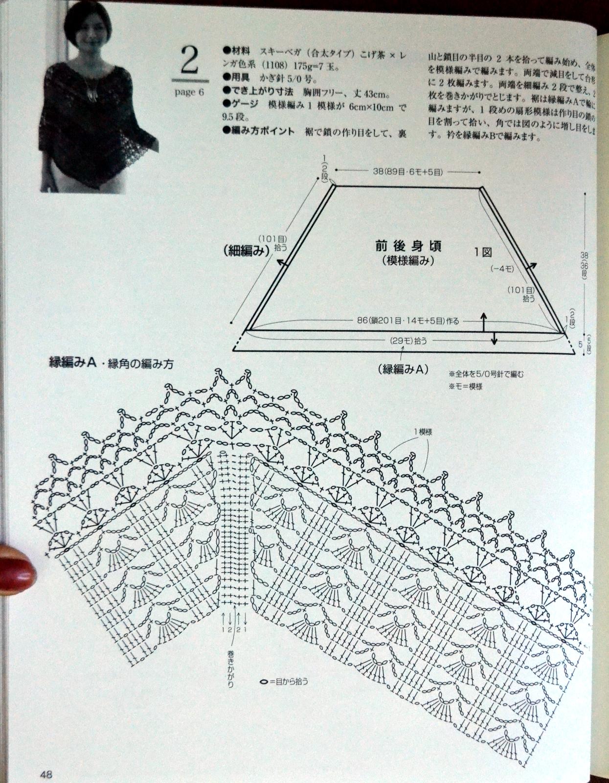 Схема узор из пышных столбиков фото 117