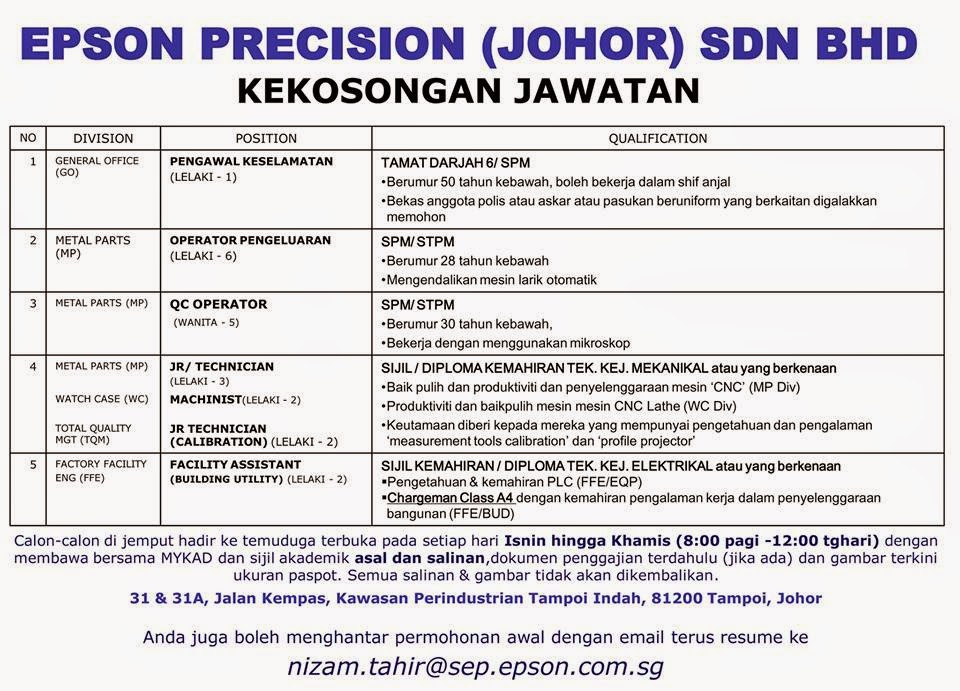 EPSON PRECISION