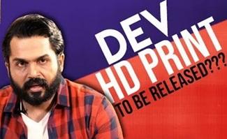 DEV 1080p HD Print To Be Released | Karthi | Rakul Preet singh | Black Sheep