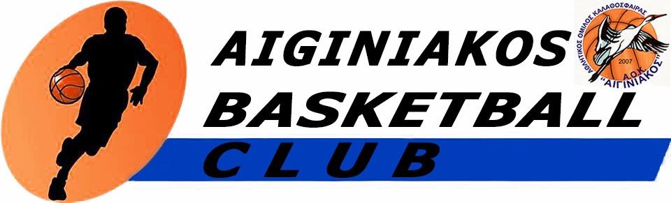""".:: Aiginiakos Basketball Club ::.  .:: AΘΛΗΤΙΚΟΣ ΟΜΙΛΟΣ ΚΑΛΑΘΟΣΦΑΙΡΑΣ """"ΑΙΓΙΝΙΑΚΟΣ"""" ::."""