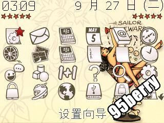 1 111017110825 1 free PinUp for blackberry 83xx,87xx,88xx themes