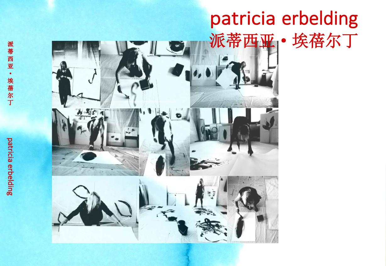 Patricia Erbelding 2019 catalogue, text by Yu Jen-chih