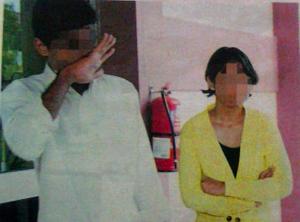 Janda gersang bogel ketika dicekup khalwat bersama Mat Karpet Pakistan
