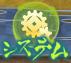 Onigiri Online - Interface System