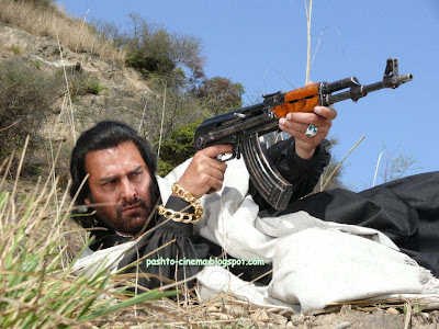 Ajab Gul Upcoming Movie