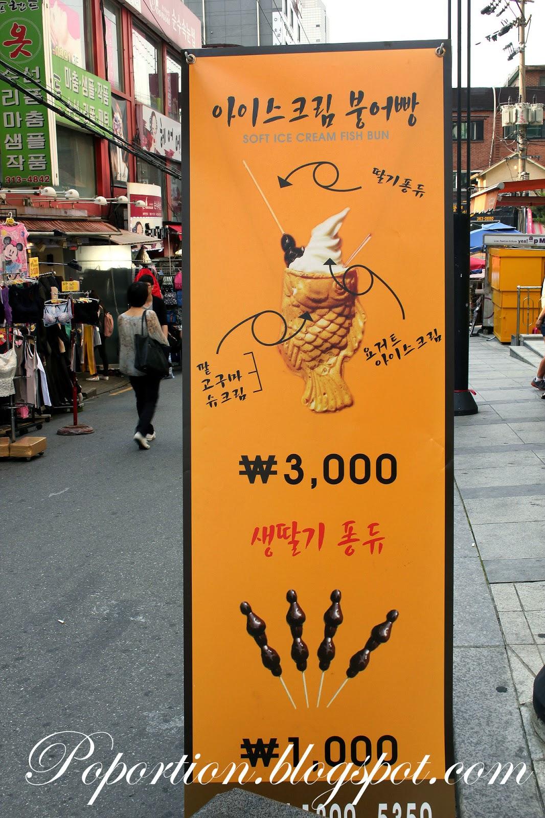 fish ice cream korea street food