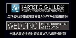 WPJA/AGWPJA認證攝影師