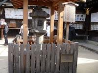 渡邊の綱の燈籠(重要美術品)