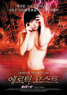 Phim Ma Khiêu Dâm - Erotic Ghost (18+) Online