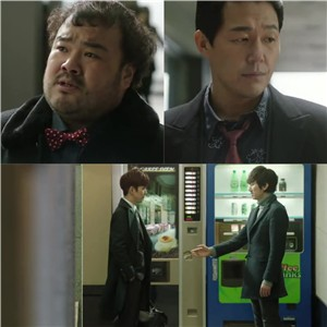 Sinopsis Remember War of the Son episode 10 part 2