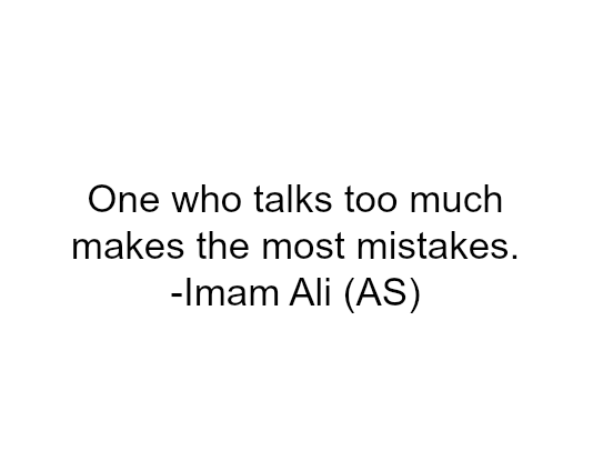 One who talks too much makes the most mistakes.