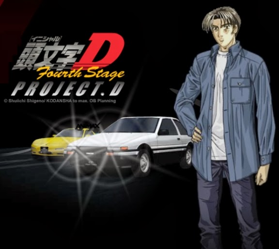 Initial D : Fourth Stage 2004 Ss3 - Initial D
