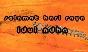 sMs IduL AdhA