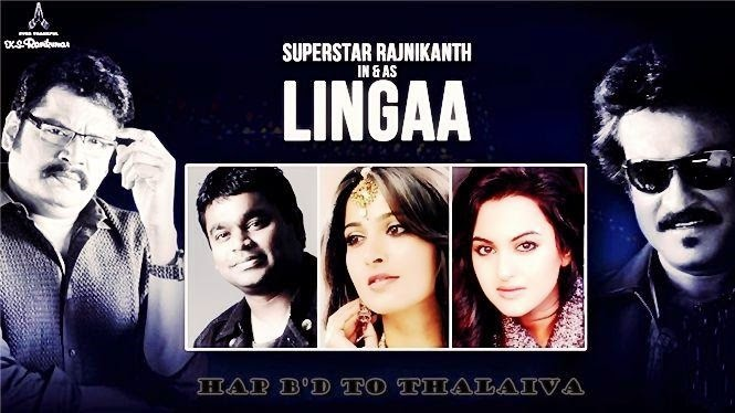 Rajini's Linga Movie Review Trending Set New Records