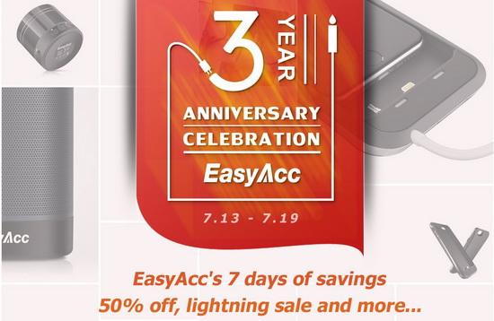 http://www.easyacc.com/anniversary-hot-sales/