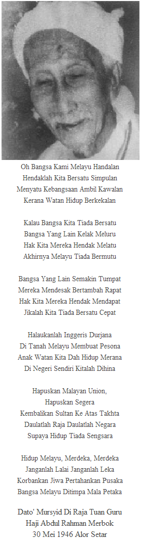 Amanat Kepada Melayu - ملايو