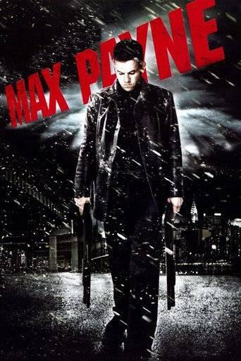 Max Payne (2008) ταινιες online seires xrysoi greek subs