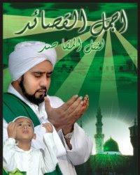 habib-syech-abdul-qodir-assegaf..jpg